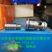 TLC016A20D插件-山东泰丰智能