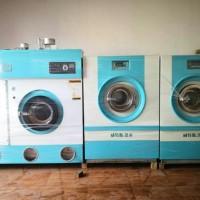 营口出售二手UCC干洗机二手15公斤水洗机二手烫平机