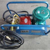 BZ2.4/4防灭火阻化泵厂家直销,价格优惠