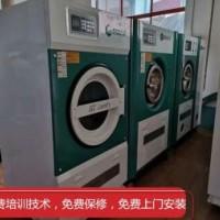 鞍山个人转让ucc二手干洗机二手皮草干洗机二手烘干机