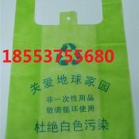 黑龙江 吉林 辽宁生物降解垃圾袋子质量稳定 价格优惠 发货快