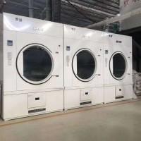 长春转让洁希亚二手四氯乙烯干洗机二手洗衣房机器二手烫台