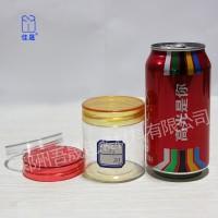 河南吾晟塑料食品包装罐65mm*65mm
