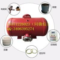 水泥厂空气炮耐高温喷嘴扇形喷嘴厂家批发
