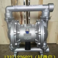 QBY50气动隔膜泵不锈钢气动隔膜泵售后服务好
