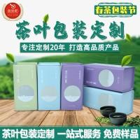 茶叶马口铁盒包装定制茶叶罐茶叶礼盒