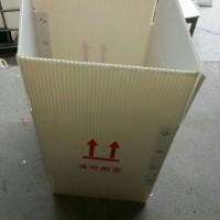 钙塑周转箱   钙塑瓦楞板   PP中空板   杭州工厂
