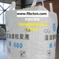 无锡市翱翔集装袋公司供应集装袋、吨袋、软托盘袋、太空袋