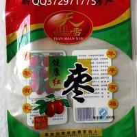 供应农副产品真空包装袋,中药材包装袋,工业产品真空袋,铝箔袋