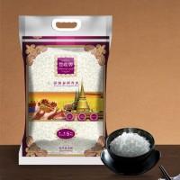 大米袋,米袋,抽真空米袋,商场米袋